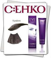 C:EHKO Краска для бровей и ресниц-Графит, 60 мл