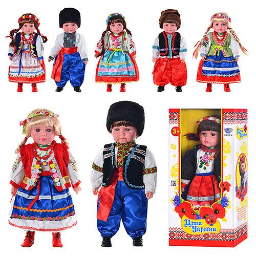 """Кукла М2132 UI """"Діти України"""" ,8 видов"""