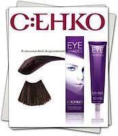 C:EHKO Краска для бровей и ресниц-Коричневый, 60 мл