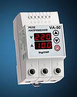 Реле напряжения с контролем тока VA-protector 50A DigiTOP