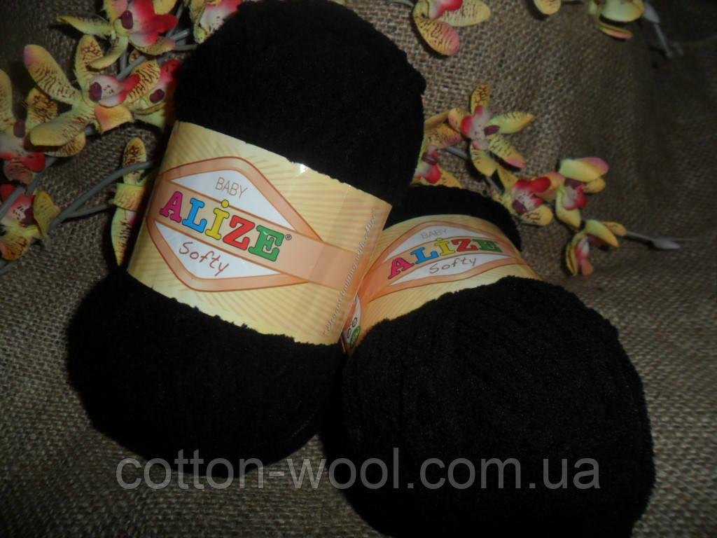 Alize Softy (Ализе Софти) 60 плюшевая пряжа