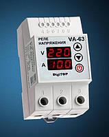 Реле напряжения с контролем тока VA-protector 63A DigiTOP