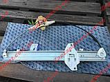 Стеклоподъемник механический передний левый Ланос,Сенс,Lanos Sens CRB 96304038, фото 5