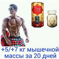 Samyun wan купить в Украине