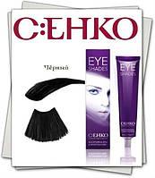 C:EHKO Краска для бровей и ресниц - Черный, 60 мл