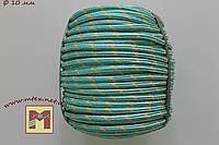 Шнур полипропиленовый фал плетеный Ø10(25метров) с сердечником.