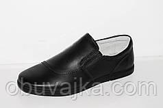 Качественные туфли для мальчиков от Olipas  (32-37)