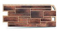Сланец - коллекция Камень. Фасадный (цокольный) сайдинг Альта-профль