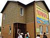 Жжёный - коллекция Камень. Фасадный (цокольный) сайдинг Альта-профль, фото 9