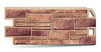 Кварцит - коллекция Камень. Фасадный (цокольный) сайдинг Альта-профль