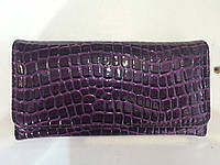 Кошелек фиолетовый, фото 1