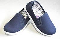 Детские слипоны тапочки из текстиля для девочек от фирмы Малибу DeMur однотонные синие (26-30)