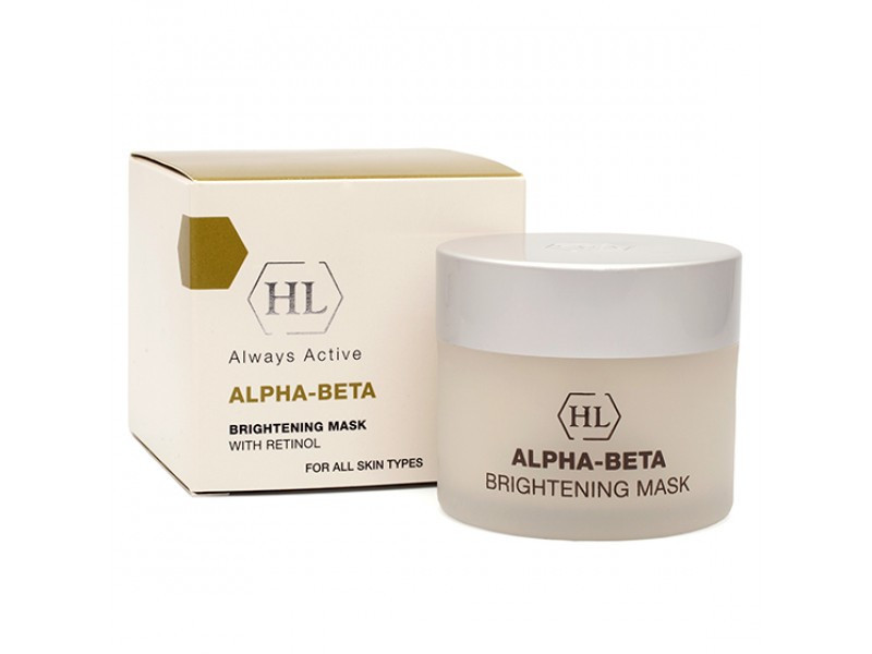 Holy Land Alpha-Beta & Retinol Brightening Mask - Осветляющая Маска Холи Ленд, 250 мл