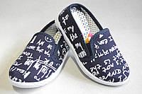 Детские слипоны тапочки из текстиля для девочек от фирмы Малибу DeMur буквы синие (26-30)