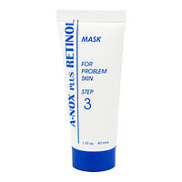 Holy Land A-Nox Plus Retinol Mask - Маска Холи Ленд, 40 мл