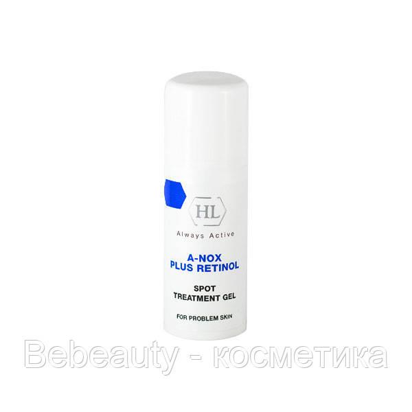 Holy Land A-Nox Plus Retinol Spot Treatment Gel - Точечный Гель Холи Ленд, 15 мл