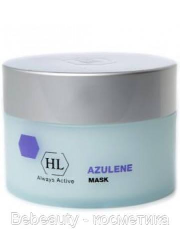 Holy Land Azulene mask - Питательная маска Холи Ленд, 250 мл