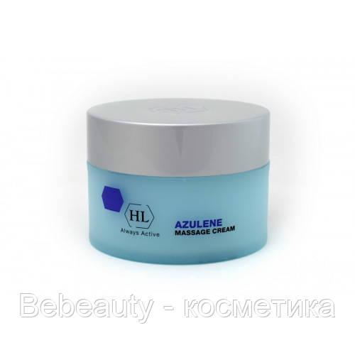 Holy Land Azulene Massage cream - Массажный крем с азуленом Холи Ленд, 250 мл
