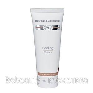 Holy Land Creams Peeling cream - Пилинг крем Холи Ленд, 250 мл