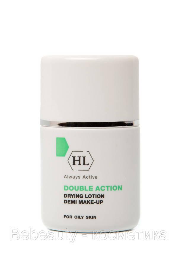 Holy Land Double Action Drying Lotion+Make Up - Подсушивающий Лосьон с Тоном Холи Ленд, 30 мл