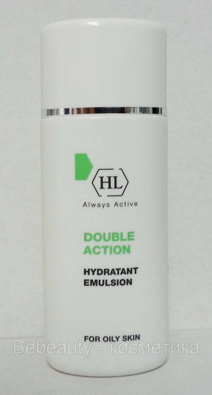 Holy Land Double Action Hydratant Emulsion - Увлажняющая Эмульсия Холи Ленд, 60 мл