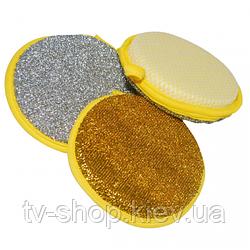 Набор кухонных губок Flex (3 шт)