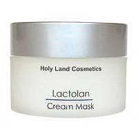 Holy Land Lactolan Cream Mask - Питательная Маска Холи Ленд, 250 мл