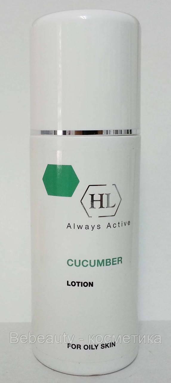 Holy Land Lotions Cucumber Face Lotion - Огуречный Лосьон Для Лица Холи Ленд, 250 мл