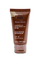 Holy Land Sunbrella Sunbrella Demi Make-Up - Солнцезащитный крем с тоном Холи Ленд, 125 мл