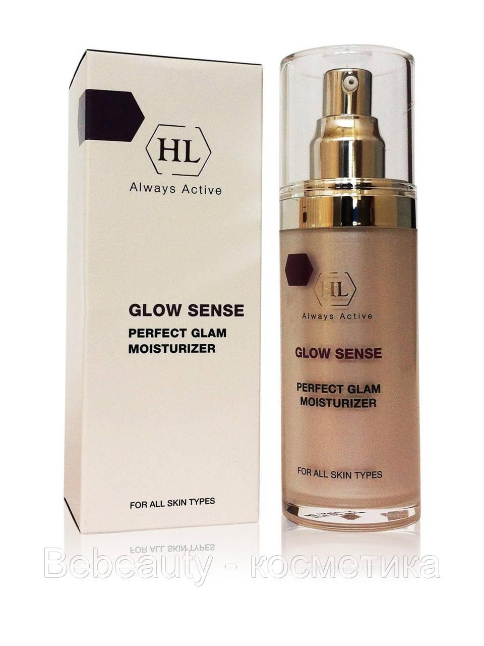 Holy Land Unique & Special Glow Sense - Увлажняющий Крем с Декоративным эффектом Холи Ленд, 50 мл