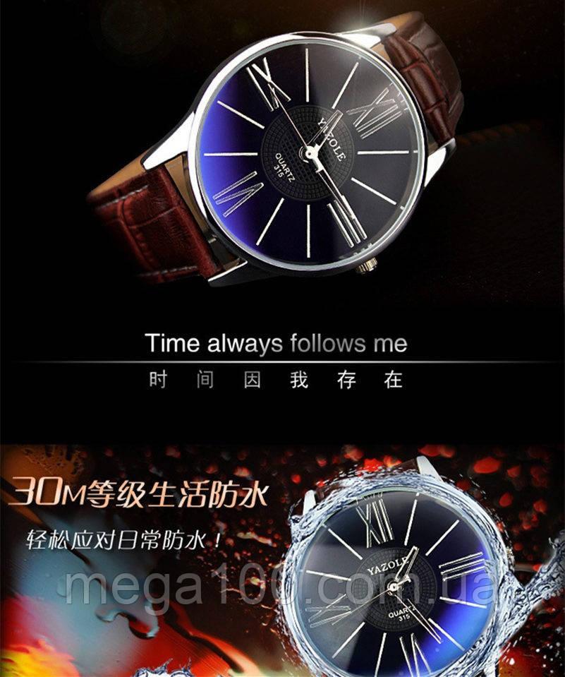кварцевые часы YAZOLE luxury