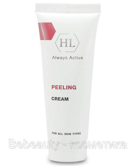 Holy Land Peleling cream - Пилинг крем Холи Ленд
