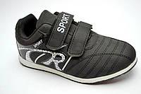 Кроссовки для мальчика черные р 36-22cm