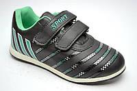 Кроссовки для мальчика черные р 31-36