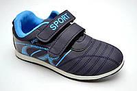 Кроссовки для мальчика недорогие  р 31-36
