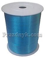 Лента для упаковки подарков (шариков,цветов) синяя