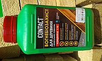 Contact Огнебиозащита для дерева и минеральных поверхностей Концетрат 1:10 1л