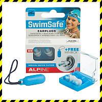 Лучшие Беруши для плавания Alpine SwimSafe  + ПОДАРОК, Голландия.