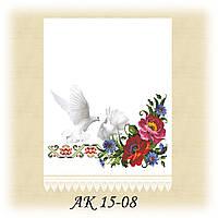 Заготовка свадебного рушника для вышивания АК 15-08