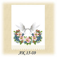 Заготовка свадебного рушника для вышивания АК 15-09