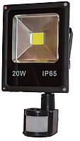 Прожектор LED Ecolux SMB20 с сенсором (20W)