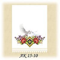 Заготовка свадебного рушника для вышивания АК 15-10