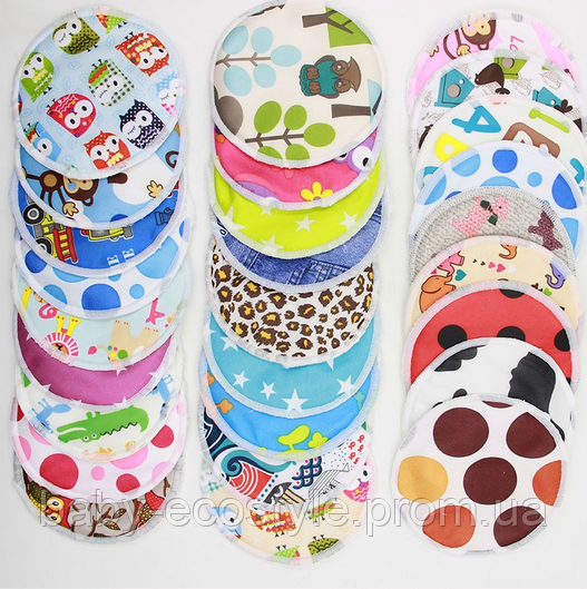 becd0043593d Лактационные многоразовые вкладыши для кормящих мам - Интернет-магазин