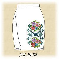 Заготовка женской юбки для вышивания АК 19-02