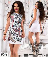 Платье норма + батал 0014 /М