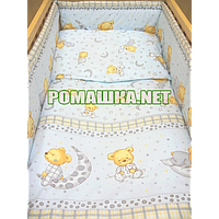 Комплект детского постельного белья в кроватку 3 эл. ПИЖАМКА наволочка, простынь, пододеяльник 3152 Голубой