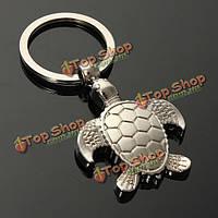 Серебряный 3D модель морская черепаха брелок металлический брелок подарок