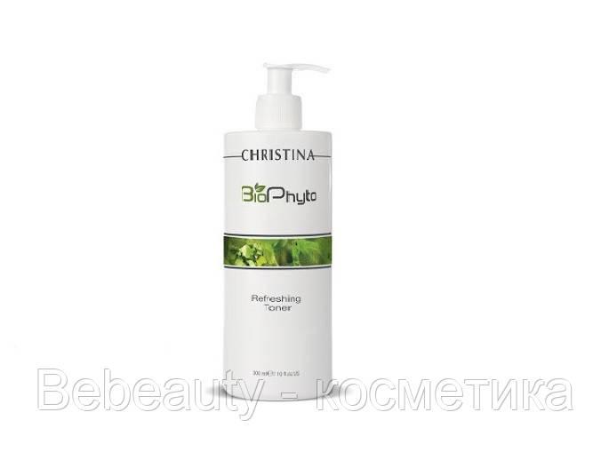 Christina Bio Phyto Refreshing Toner — Освежающий тоник Кристина, 300 мл