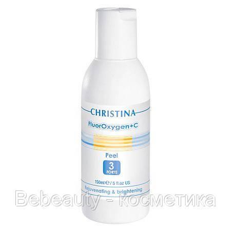 Christina Fluoroxygen +C Forte Peel — Пилинг форте для осветления и омоложения кожи Кристина, 150 мл
