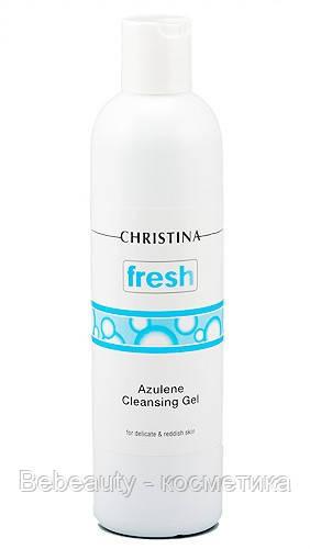 Christina Fresh Azulene Cleansing Gel —Азуленовый очищающий гель для чувствительной и склонной к покраснениям кожи Кристина, 300 мл